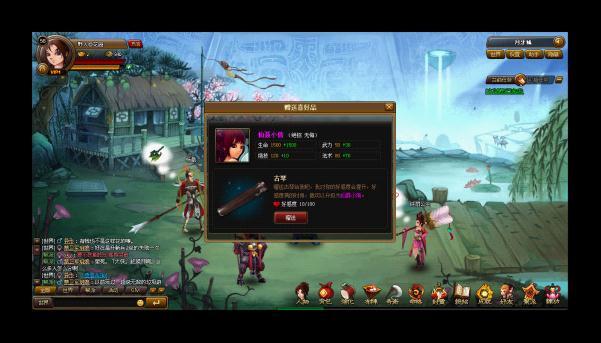 和神仙道类似的游戏_6711网页游戏 神仙道 新闻公告