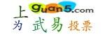武易guan5媒体