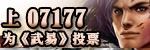 武易07177媒体